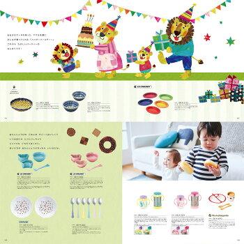 1歳誕生日出産祝い男の子女の子カタログギフトベビーもママも楽しい!おめでとセレクションかぜコース塗り絵クーピー御祝い誕生日プレゼントに最適なカタログギフトからおもちゃも選べる
