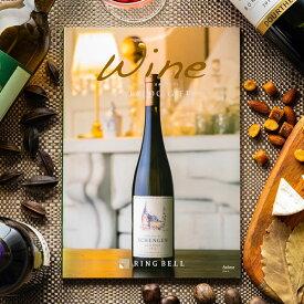 ワイン好きに贈りたい ワイン カタログギフト お歳暮 お中元 アロマ 「イタリア フランス ドイツ ワインがたくさん掲載 ワイン好き パーティ 景品 懇親会 イベント wine ワイナリー」