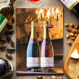 ワイン好きに贈りたい ワイン カタログギフト お歳暮 お中元 カーヴ 「イタリア フランス ドイツ ワインがたくさん掲載 ワイン好き パーティ 景品 懇親会 イベント wine ワイナリー」