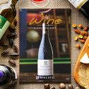 送料無料 ワイン好きに贈りたい ワインカタログギフト フィネス お歳暮 お中元 「内祝い プレゼント 退職祝い イタリ…