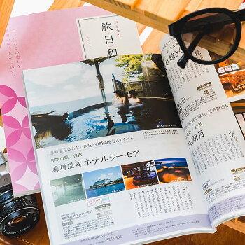 旅行カタログギフトの見開き画像