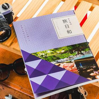 旅行カタログギフトの表紙画像