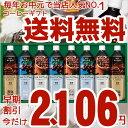 お中元 コーヒー【35%OFF】UCC バラエティコーヒーギフト SR-SD30(2017 お中元 ギフト コーヒー詰め合わせ 送料無料…
