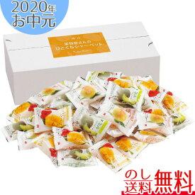 お中元 2020 岡山 果物屋さんのひとくちシャーベット【お中元専用商品】