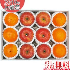 冬のフルーツ詰合せA