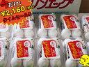 秋の収穫祭セールプリンエッグ(半熟卵)一度食べたらヤミツキ半熟卵50個(タレ付)お歳暮 御見舞い お礼 お祝い …