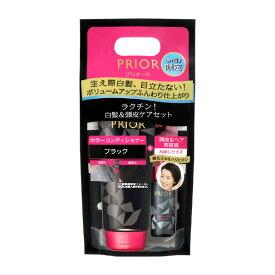 プリオール カラーコンディショナー N 限定セット d ブラック 資生堂 【数量限定品】 【まるひち】