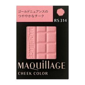 資生堂 マキアージュ チークカラー(レフィル)RS314 【まるひち】