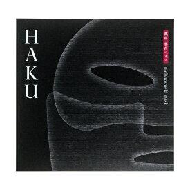 HAKU メラノシールド マスク 資生堂【まるひち】