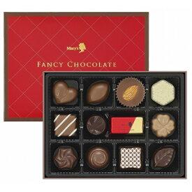 メリーチョコレート ファンシーチョコレート 12個