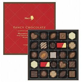メリーチョコレート ファンシーチョコレート 25個