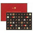 全国送料込 メリーチョコレート ファンシーチョコレート 54個