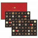 全国送料込 メリーチョコレート ファンシーチョコレート 80個
