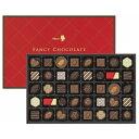 全国送料込 メリーチョコレート ファンシーチョコレート 40個