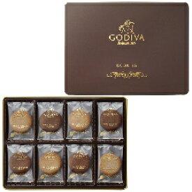 ゴディバ クッキーアソートメント 32