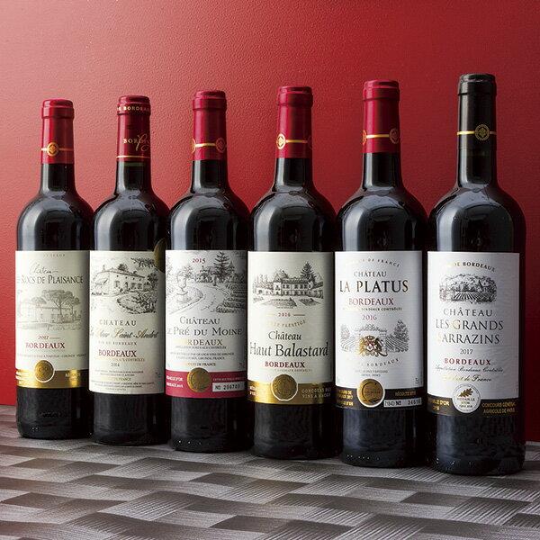 フランス・ボルドー地方 金賞受賞赤ワイン6本セット のし・包装不可
