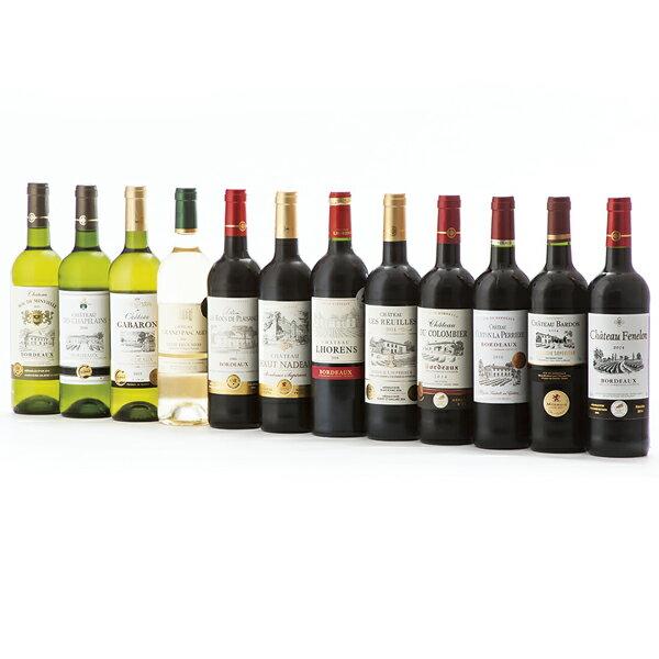 フランス・ボルドー金賞受賞赤白ワイン12本セット