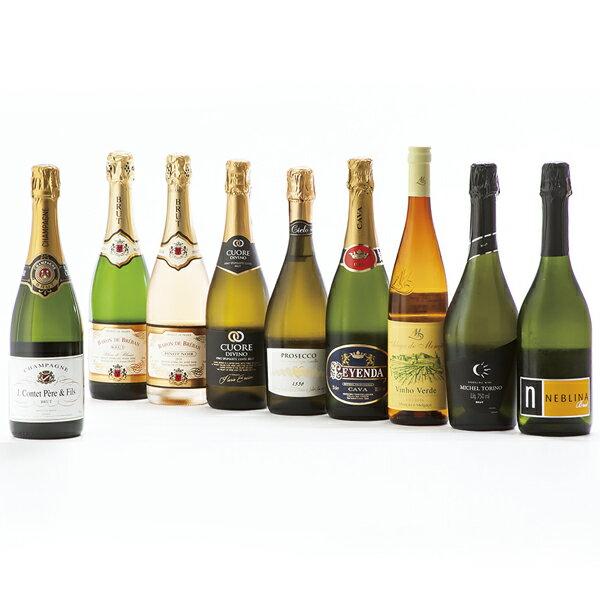 「シャンパーニュ」を含む世界の泡飲み比べ9本セット