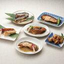エントリーでP5倍 三陸おのや お魚惣菜セット「さざなみ」 のし・包装不可 エントリーでポイント5倍!(4月1日1時59分…
