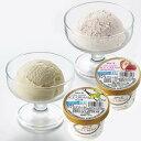 〈スジャータ〉アイスクリーム8個セット バニラ・ストロベリー のし・包装不可