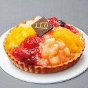 クリスマスケーキ 予約 2019 フロ プレステージュ 8種のフルーツカスタードタルト のし・包装不可