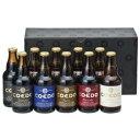 【全国送料込】 COEDO コエドビール 瓶10本セット【内祝い お返し 出産内祝い 香典返し 快気祝い】【お歳暮 ギフト】