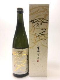ギフト プレゼント 東京都 小澤酒造 澤乃井 蒼天 純米吟醸 原酒 720ml