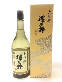 ギフト プレゼント 東京都 小澤酒造 澤乃井 大吟醸 720ml