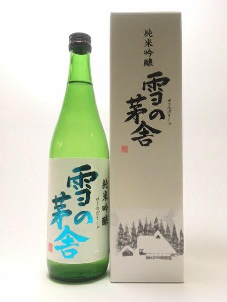 秋田県 斎弥酒造店 雪の茅舎 純米吟醸 720ml