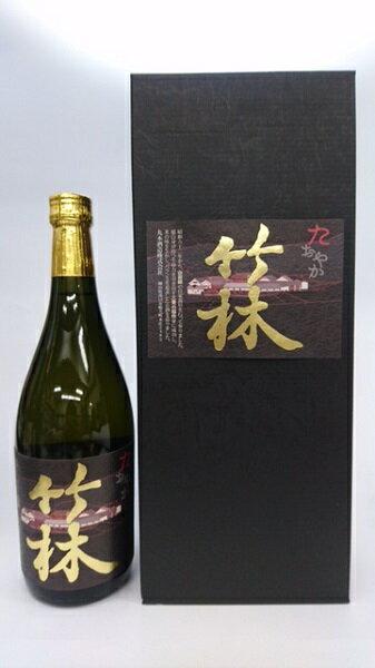 日本酒 ギフト 岡山県 丸本酒造 竹林 たおやか 純米大吟醸 720ml 内祝い 返礼用 お返し