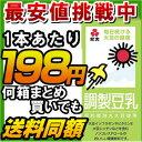 キッコーマン 調整豆乳 1000ml×12本【まとめ買いがお得】豆乳