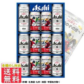 お歳暮 御祝 内祝 ギフト アサヒ スーパードライデザイン缶ギフト LY-3N 送料無料 (東北・関東・中部・近畿)