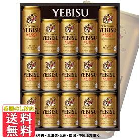 お歳暮 御祝 内祝 ギフト サッポロ エビスビールセット(ラッキーエビス入)YE4DL 送料無料 (東北・関東・中部・近畿)
