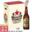 お歳暮 御祝 内祝 ギフト サッポロ ラガービール大瓶 LB6 送料無料 (東北・関東・中部・近畿)