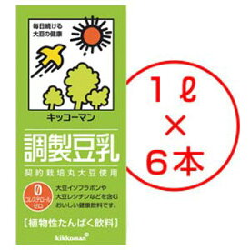 キッコーマン 豆乳 1000ml 6本 〈キッコーマン 調整豆乳〉 のし・包装不可