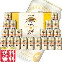 お中元 御中元 残暑見舞い お供え ビール ギフト プレゼント 送料無料 キリン 一番搾りセット K-IS5