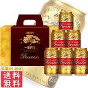 父の日 ビール ギフト プレゼント 送料無料 お中元 御中元 キリン 一番搾りプレミアムセット K-PIA
