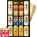 お中元 御中元 残暑見舞い お供え ビール ギフト プレゼント 送料無料 キリン 一番搾り4種飲みくらべセット K-IPCF3