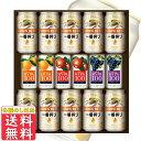 お中元 御中元 ビール ギフト プレゼント 送料無料 キリン ファミリーセット K-FM3