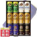 父の日 ビール ギフト プレゼント 送料無料 お中元 御中元 サッポロ ヱビス6種セット YHR3D