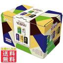父の日 ビール ギフト プレゼント 送料無料 お中元 御中元 サッポロ ヱビス3種6缶アソートボックス Y6