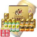 お中元 御中元 ビール ギフト プレゼント 送料無料 サッポロ ファミリーセット YEFM3DT