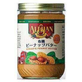 アリサン ピーナッツバタースムース のし包装不可
