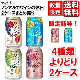 エントリーでP5倍 限定 洋酒 スコッチ シングルモルトの歩き方 ボウモア 12年 700ml 瓶 グラス付き シングルモルト whisky_YM12T エントリーでポイント5倍(9月24日1時59分迄)