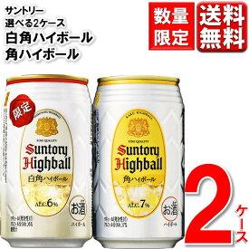 エントリーでP5倍 限定 洋酒 スコッチ シングルモルトの歩き方 ラフロイグ 10年 750ml 瓶 グラス付き シングルモルト whisky_YLP10 エントリーでポイント5倍(9月24日1時59分迄)