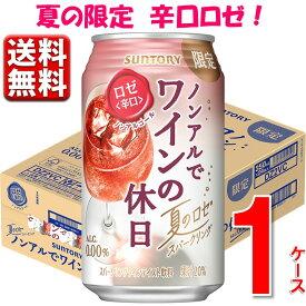 エントリーでP5倍 限定 洋酒 スコッチ シングルモルトの歩き方 グレンフィディック 12年 700ml 瓶 グラス付き シングルモルト whisky_YGF12 エントリーでポイント5倍(9月24日1時59分迄)