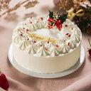クリスマスケーキ限定【八天堂】カスタードホワイトクリスマス産地直送商品