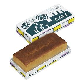 ギフト 贈り物 資生堂パーラー ブランデーケーキ