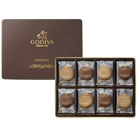 ギフト 贈り物 ゴディバ クッキーアソートメント 32