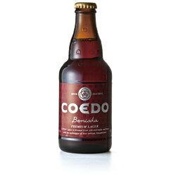 コエド COEDO 紅赤 6本